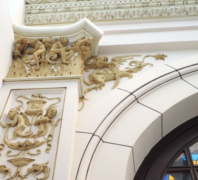 decoracion-escayola-palacio-miramar